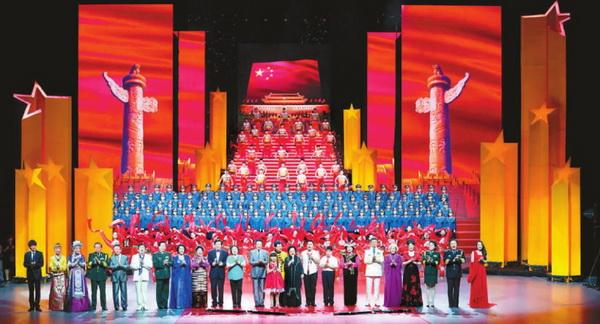 党的旗帜高高飘扬系列音乐会首场演出在京举行     党的旗帜高高飘扬系列音乐会首场演出《唱支山歌给党听》演出现场 高尚 摄   歌声传情,同唱光辉历程;掌声阵阵,共迎党的盛会。7月12日,由中国文联、北京市人民政府主办,国家大剧院、中国文联演艺中心、中央电视台戏曲音乐频道承办的党的旗帜高高飘扬系列音乐会首场演出《唱支山歌给党听》在国家大剧院歌剧厅隆重举行,喜迎党的十八大胜利召开。中国文联党组书记、副主席赵实,中联部部长王家瑞,中国文联荣誉委员高占祥,中国文联党组成员、副主席杨承志、左中一,北京市